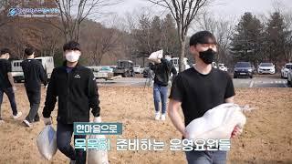 우주과학경진대회 본선 준비영상