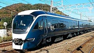 【JR東日本】E261系 東海道貨物線 試運転【サフィール踊り子】