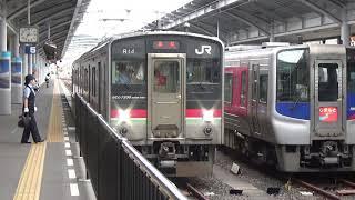 【到着!】予讃線 7200系 普通高松行き 高松駅