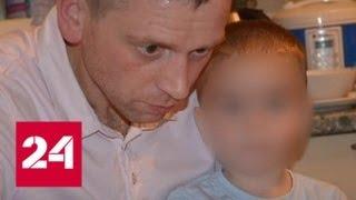 Москвича обманули во время ЭКО - Россия 24