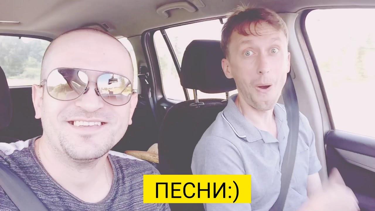 Вступайте в наше сообщество! Открываем Беларусь вместе!