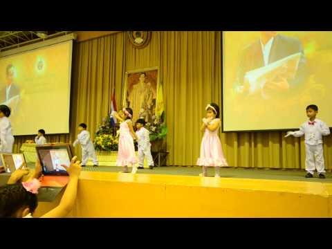 การแสดงวันพ่อปี 56 รร.สาธิตราชภัฏธนบุรี สมุทรปราการ เพลงตามรอยเท้าพ่อ