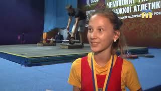 Чемпіонат України з важкої атлетики
