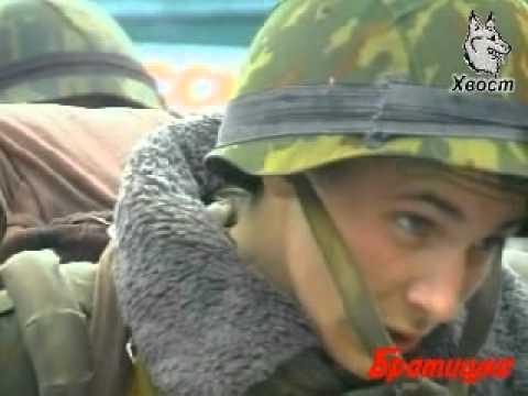 Za VDV russian paratrooper