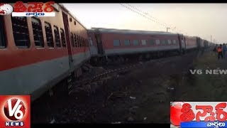 Youth Takes Selfies At Train Accident Spot Goes Viral | Teenmaar News | V6 News