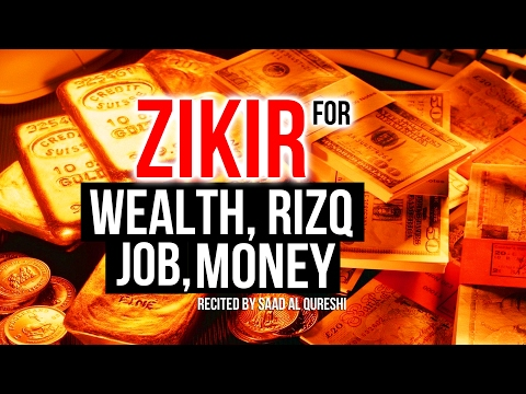 This POWERFUL ZIKIR Will Give You Wealth, Rizq , Money, Good Job Insha Allah ᴴᴰ