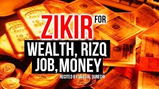 This POWERFUL ZIKIR Will Give You Wealth, Rizq , Money, Good Job Insha Allah ᴴᴰ