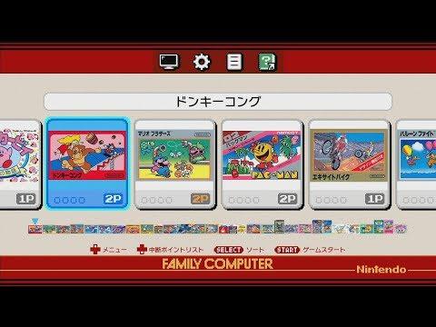 【実況】ミニファミコンのゲームを一通りプレイPart1