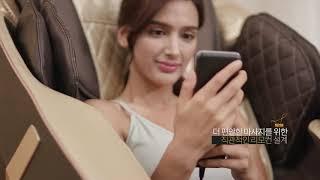 [해피렌탈][무점포사업]리쏘 안마의자 소개영상