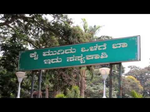 Short Trip to Lalbagh Botanical Garden Bangalore,