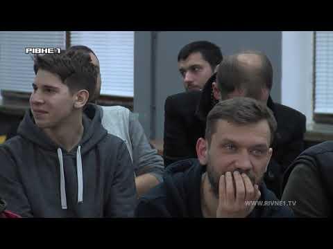 TVRivne1: Чим Рівне здивувало німецьких футбольних фанів?