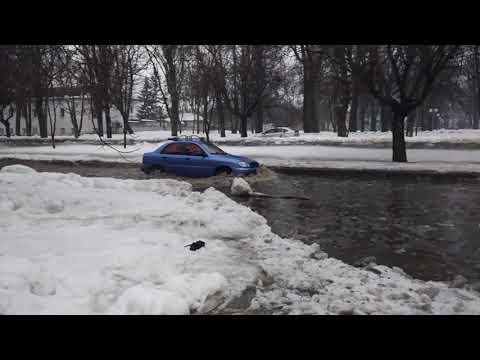 Інтернет-видання «Полтавщина»: Після танення снігу вулиці Полтави перетворилися на канали