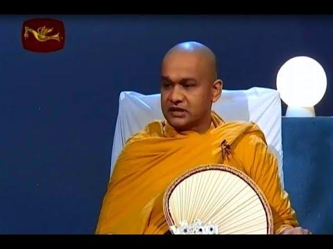 Saddharma Warsha 05-06-2020