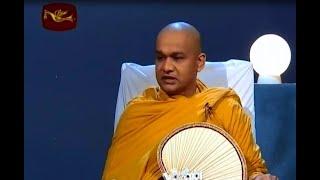saddharma-warsha-2020-06-05
