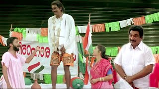 Download Lagu കൊച്ചിൻ ഹനീഫിക്കയുടെ കിടിലൻ കോമഡി സീൻസ് | Cochin Haneefa Comedy Scenes  | Malayalam Comedy Scenes mp3