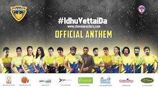 Chennai Rockers Official Anthem | CBL | Jeffrey Jonathan | Sakthi Amaran | Vidhu shaan