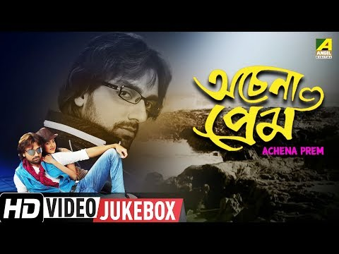Achena Prem | অচেনা প্রেম | Bengali Movie Songs Video Jukebox | Akash, Barsha