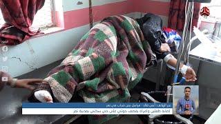 إصابة طفلين وامرأة بقصف حوثي على حي سكني بمدينة تعز