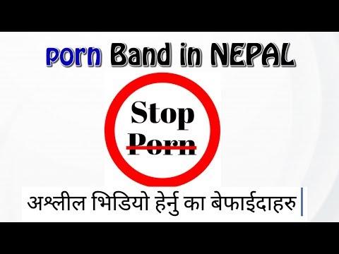 अश्लील चलचित्र  हेर्नु का बेफाईदाहरु । PORN band in Nepal thumbnail
