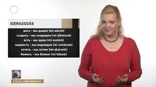 Szólalj meg! – oroszul, 2017. február 28.