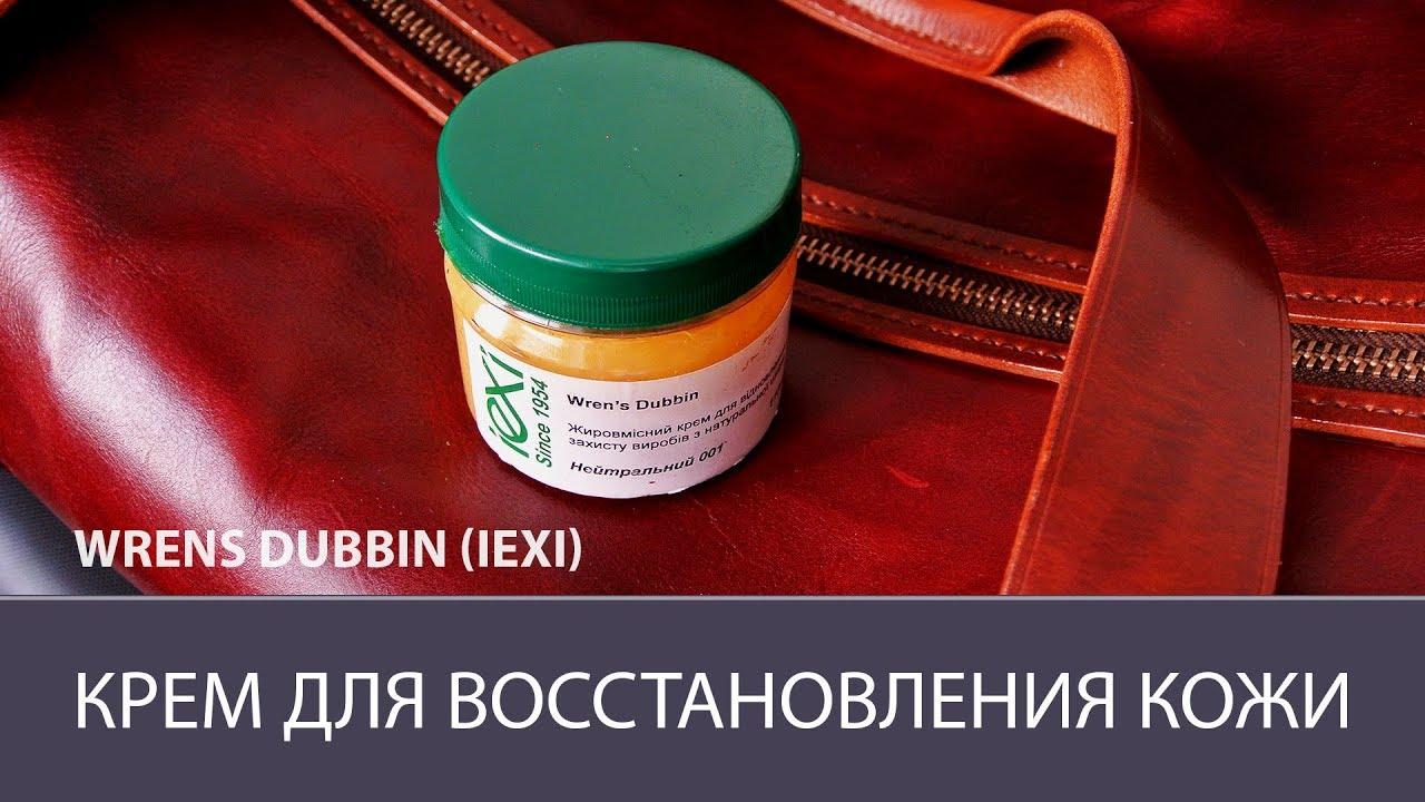 Wrens dubbin от фирмы iexi покрывало из мебельной ткани купить