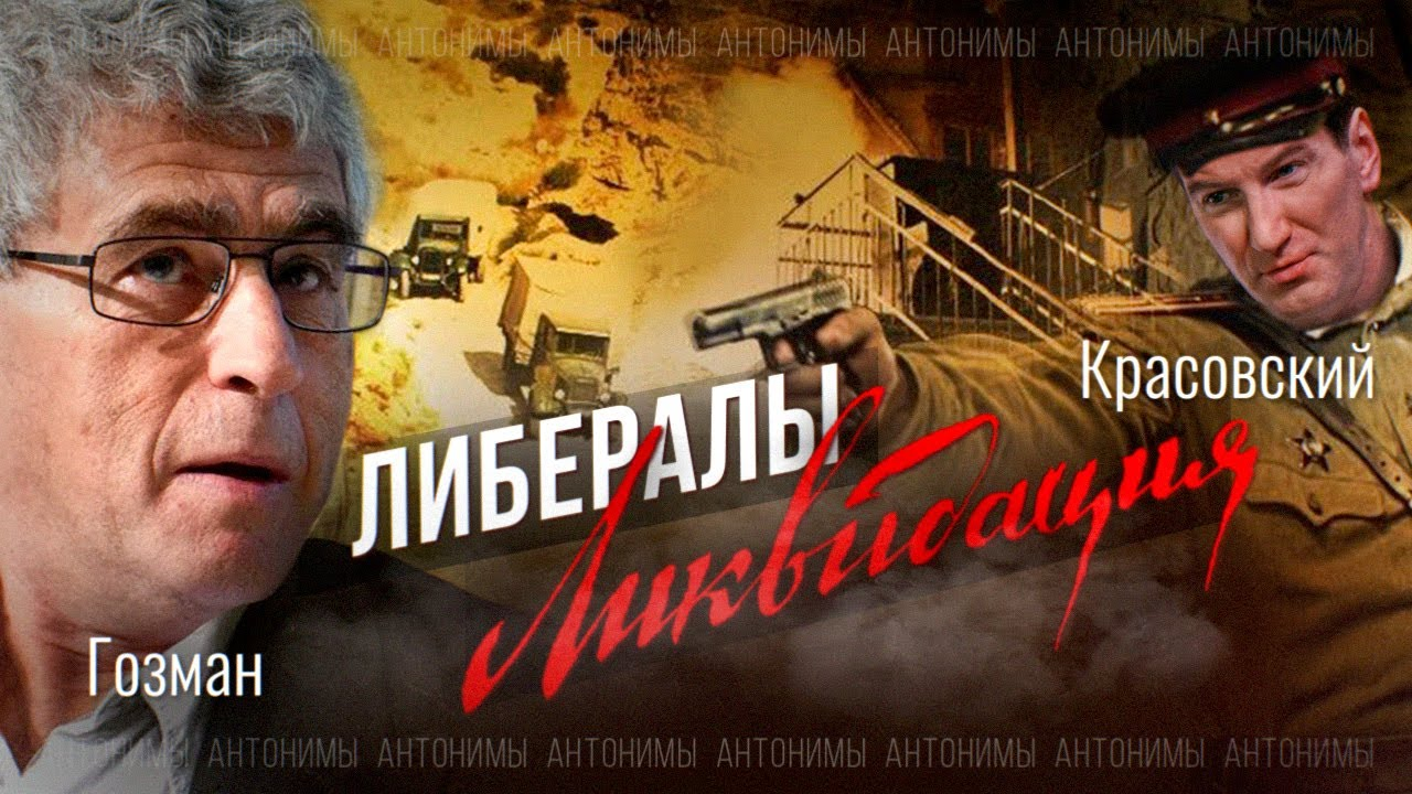 Критики Кремля. Какая оппозиция нужна России? Глава «СПС» Гозман