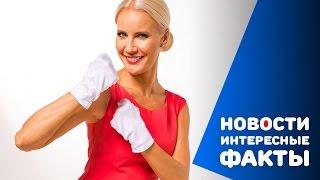 ЕЛЕНА ЛЕТУЧАЯ и ЮРИЙ АНАШЕНКОВ: новое фото