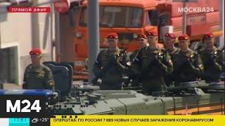 На Красной площади прошла генеральная репетиция парада Победы - Москва 24