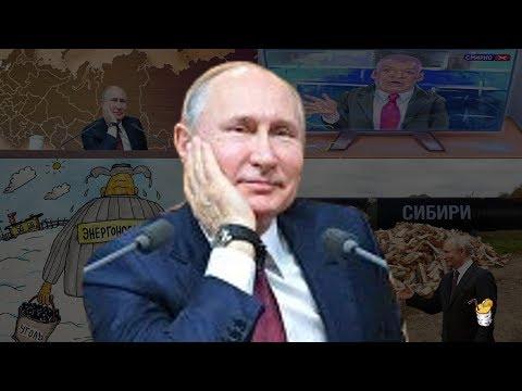 Газпром пробивает дно отбирая у россиян газопроводы