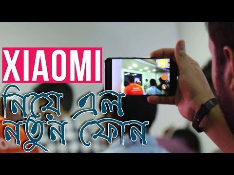 XIAOMI MI6 First Impression | XIAOMI নিয়ে এলো MI6 বাংলাদেশে | Bangla Review