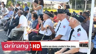 Download Video Memorial tablet for victims of Japan's wartime sex slavery unveiled in New Jersey MP3 3GP MP4