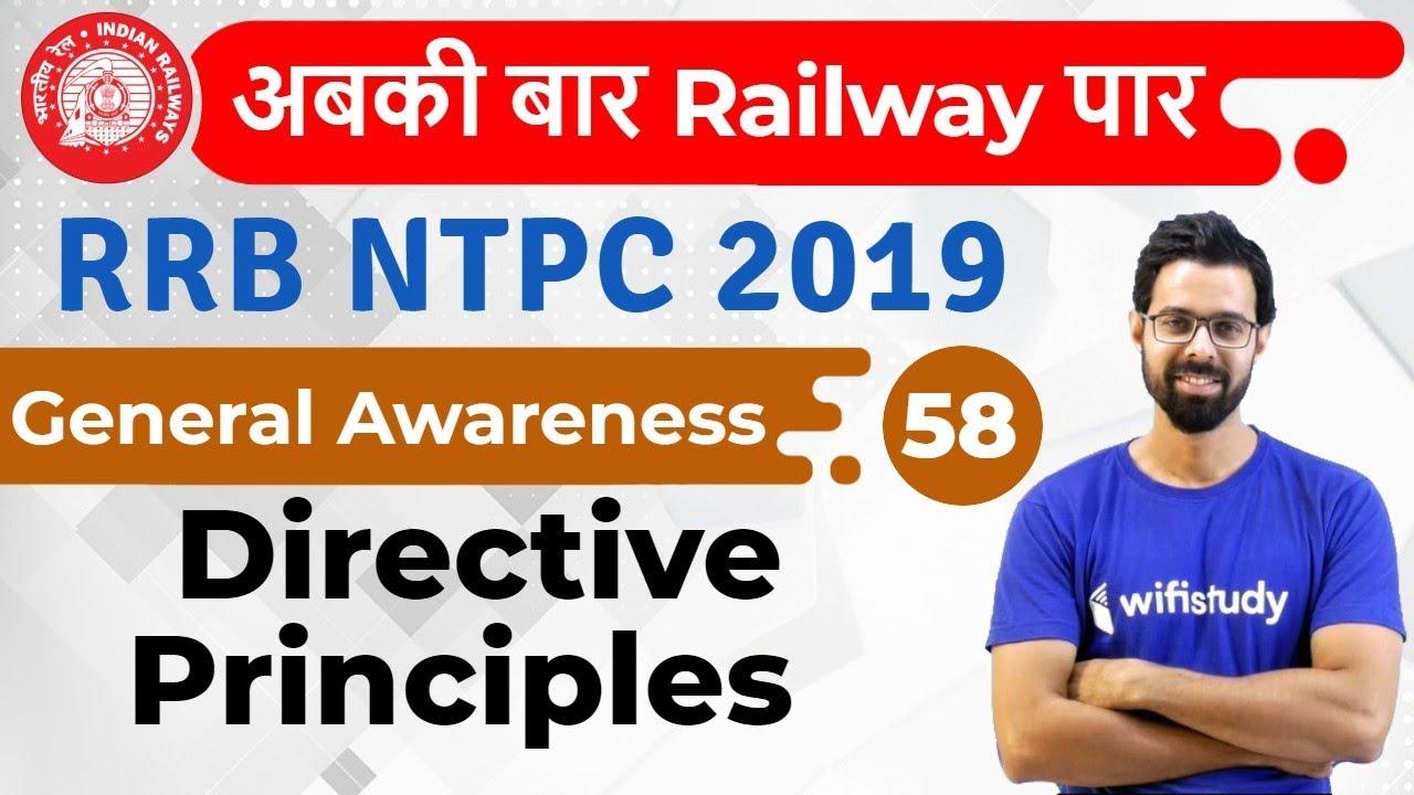 9:00 AM - RRB NTPC 2019   GA by Bhunesh Sir   Directive Principles