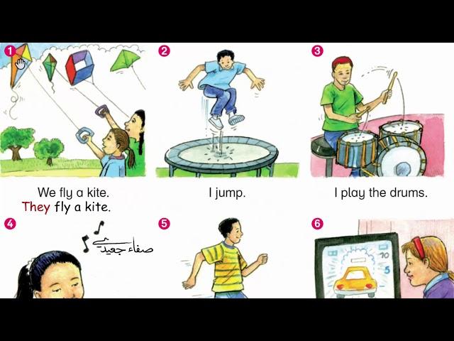 الصف الثالث إنجليزي الفصل الثاني الصفحة 34 و35