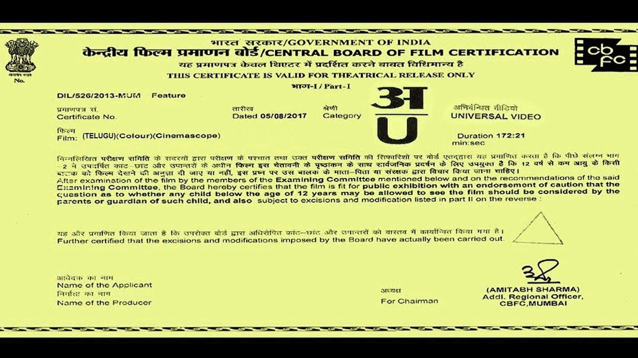 Telugu New Latest Movies 2019 - Chiranjeevi Super Hit Movie