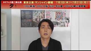 チケットのお求めはコチラ 【プレリクエスト抽選先行】 東京公演:4/3(...
