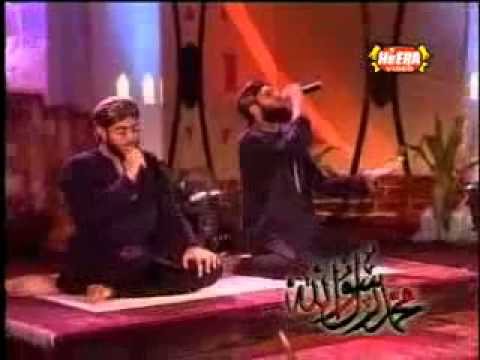 Who Is The Love On English Naat   Tune pk