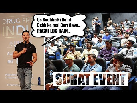 """The Speech"" SURAT- GUJARAT EVENT 