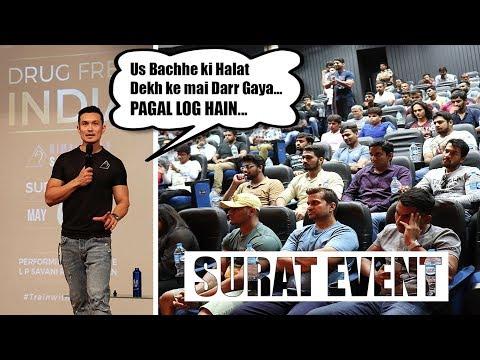 The Speech SURAT GUJARAT EVENT HIMALAYAN STALLION PART 1