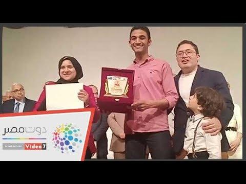 """محررة """"دوت مصر"""" تتسلم جائزة التميز فى صحافة الفيديو"""