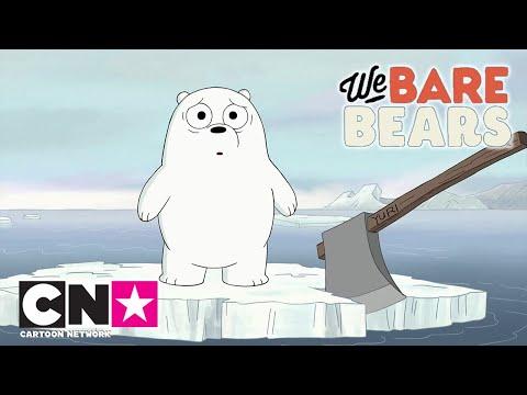 Мультфильм о семье медведей