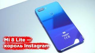 Глобальный Xiaomi Mi 8 lite /Эксклюзивно в Украине