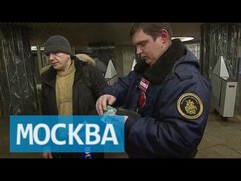 Контролерам в московском метро разрешат проверять проездные пассажиров