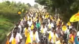 NTR Kadalirandi Telugu Desa Karyakarthalara