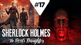 ФИНАЛ ИГРЫ: МУМИЯ БУВЬЕ КОРАБЛЬ - Sherlock Holmes: The Devil's Daughter