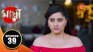 Maya - Episode 39 | 5th Oct 2019 | Sun Bangla TV Serial | Bengali Serial