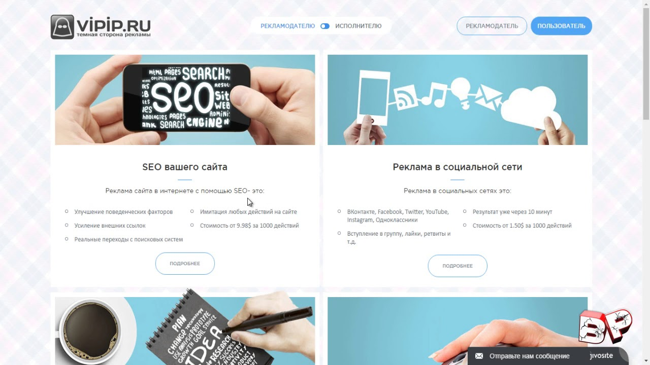 Программа Заработка Автоматом | Лучший Сайт для Заработка на Кликах через