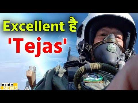 "Singapore Defense Minister ने उड़ाया ""Tejas"", Fighter Jet को बताया Excellent"