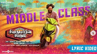 Middle Class Lyric Video Song   Sivakumarin Sabadham   Hiphop Tamizha   Sathya Jyothi Films