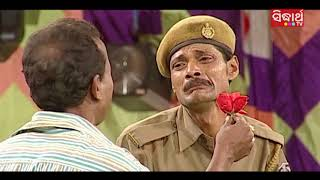 Download Video ଭିତର ଫୁଲ ମଉଳି ଗଲାଣି.. Bhitara Phula Mauli Galani.. New Jatra Comedy MP3 3GP MP4