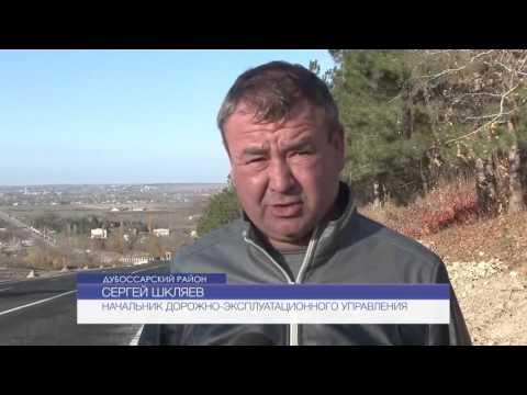 Ремонт водоотвода в селе Дзержинское